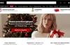 俄罗斯香水和化妆品网上商店:NOTINO.ru
