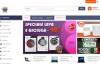 意大利消费电子产品购物网站:SLG Store