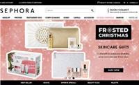 丝芙兰意大利官方网站:Sephora.it