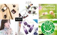 莫斯科的韩国化妆品店:Sifo
