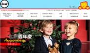 Steiff台湾官网:德国金耳釦泰迪熊