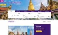泰国国际航空公司官网:Thai Airways International