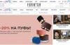 俄罗斯设计师家具购物网站:The Furnish
