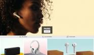 瑞典耳机品牌:URBANISTA