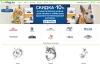 俄罗斯宠物用品网上商店:ZooMag