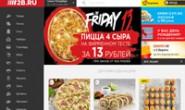 俄罗斯披萨、寿司和面食送货到家服务:2 Берега