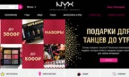 NYX Professional Makeup俄罗斯官网:世界知名的化妆品品牌