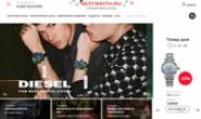 俄罗斯最大的在线手表商店:Bestwatch.ru