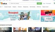 莫斯科购买书籍网站:Book24