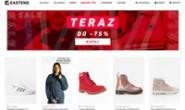 波兰品牌鞋履在线商店:Eastend.pl