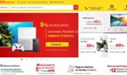 墨西哥购物网站:Elektra
