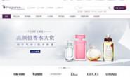 FragranceNet中文网:北美健康美容线上零售商