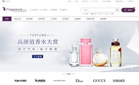 FragranceNet中文网:北美健康美容线上零售商
