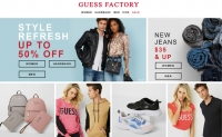 盖尔斯工厂店:GUESS Factory