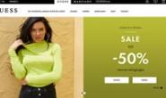 Guess荷兰官网:美国服饰品牌