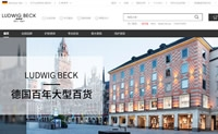 路德维希•贝克(LUDWIG BECK)中文官网:德国大型美妆百货