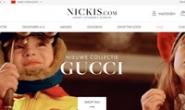 NICKIS.com荷兰:设计师儿童时装