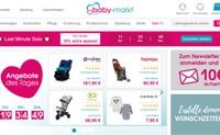 奥地利婴儿用品和玩具购物网站:baby-markt.at