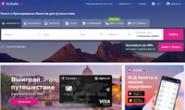 乌克兰机票、铁路和巴士票、酒店搜索、保险:Tickets.ua