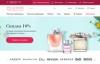 俄罗斯香水和化妆品在线商店:Aroma-butik