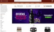巴西葡萄酒商店:Divvino