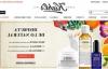 Kiehl's科颜氏西班牙官方网站:源自美国的植物护肤品牌