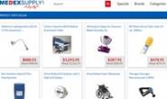 美国在线医疗分销商:MedEx Supply
