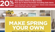 北美最大的手工艺品零售商之一:Michaels Stores