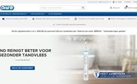 Oral-B荷兰:牙医最推荐的品牌