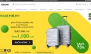 泰国Robinson百货官网:购买知名品牌的商品