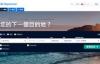 Skyscanner香港:机票比价, 平机票和廉价航空机票预订