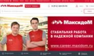 俄罗斯马克西多姆家居用品网上商店:Максидом