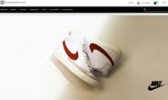 马德里运动鞋商店:Nigra Mercato