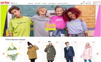 俄罗斯儿童和青少年服装、鞋子及配件的在线商店:Orby