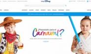 迪士尼西班牙官方网上商店: ShopDisney西班牙