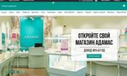 俄罗斯最大的珠宝制造商:Adamas