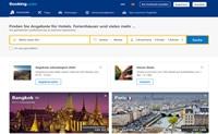 Booking.com德国:预订最好的酒店和住宿