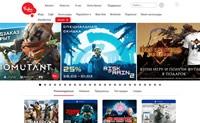 俄罗斯游戏商店:Buka
