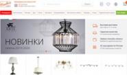 俄罗斯最大的灯具网站:Fandeco