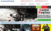 俄罗斯GamePark游戏商店网站:购买游戏、游戏机和配件