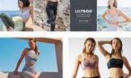 全球最受追捧的运动服品牌领先数字目的地:Stylerunner