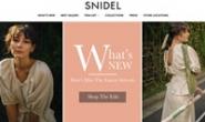 SNIDEL官网:日本VIVI杂志人气少女第一品牌