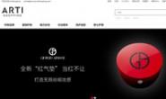 Arti-shopping中文官网:大型海外商品一站式直邮平台