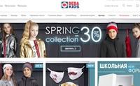 俄罗斯童装网上商店:BebaKids