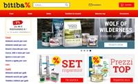 Bitiba意大利:在线宠物商店