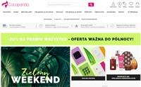 Cocopanda波兰:购买化妆品、护肤品、护发和香水
