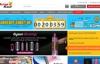 德国消费电子产品购物网站:Guter Kauf