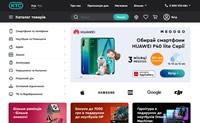乌克兰数字设备、配件和智能技术的连锁商店:KTC