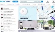 俄罗斯小米家用电器、电子产品和智能家居商店:Poood.ru