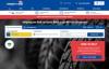 英国在线购买轮胎、预订汽车、汽车维修和装配网站:Protyre